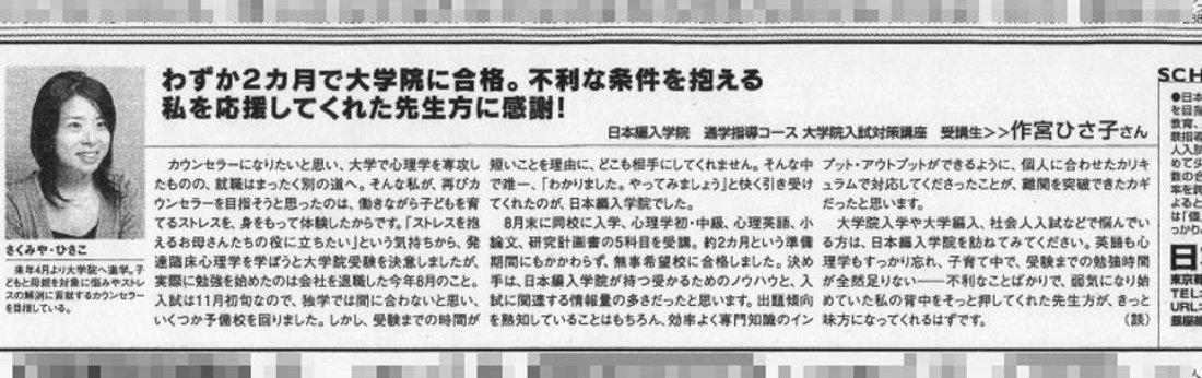 asahi051121