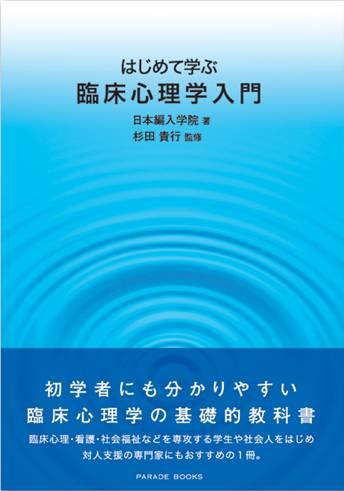 book2_l