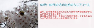 senior_main