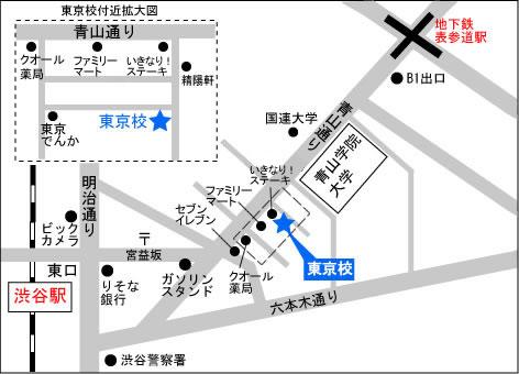 shibuya_new-3